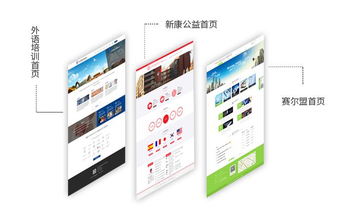 北京网站建设|北京做网站|网站建设公司|网站设计|网站开发