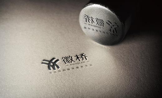 徽桥金融短期品牌设计