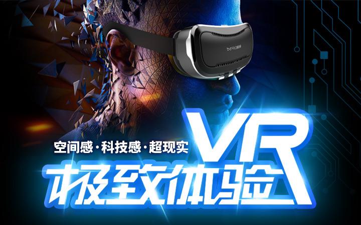 VR制作/VR拍摄效果图/unity/VR漫游交互/VR视频