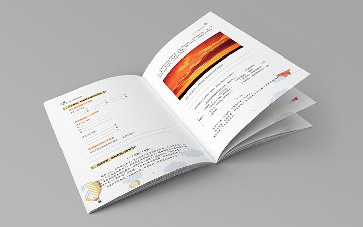 书籍排版  教材排版 图书排版 教辅排版 期刊排版 ID排版