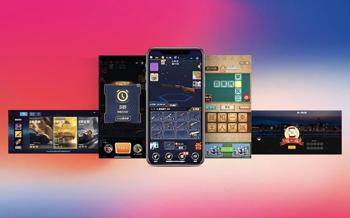 APP开发APP设计游戏开发IOS安卓开发原生提供源码