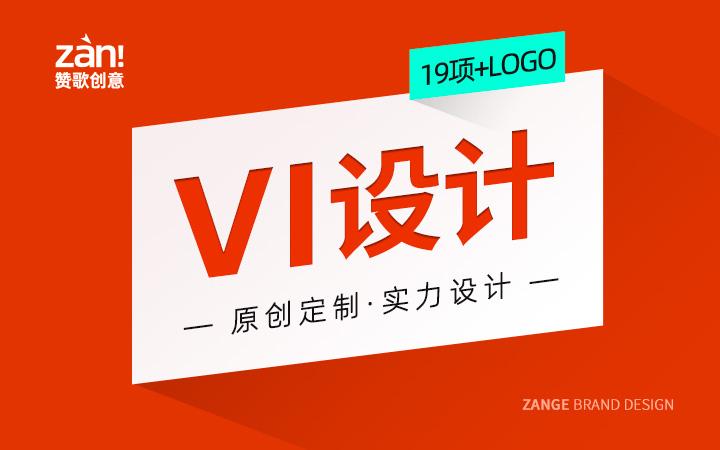 【外卖】餐饮品牌VIS全案设计mei团e了么视觉识别系统设计
