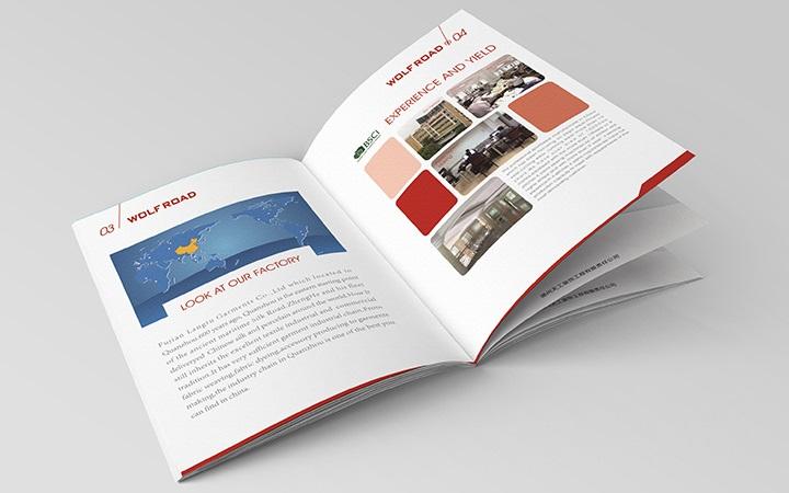 16P精品专版画册印刷