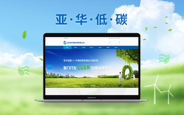 服装服饰行业网站开发HTML5网站设计外贸网站设计前端开发