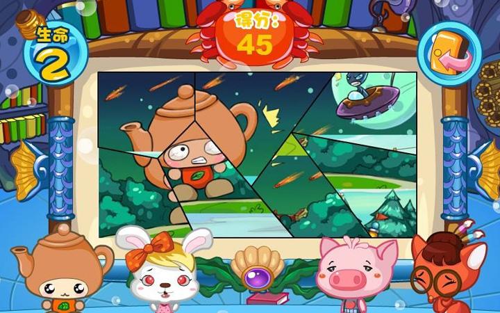 游戏界面UI设计/游戏定制开发/手机微信游戏APP/游戏原画