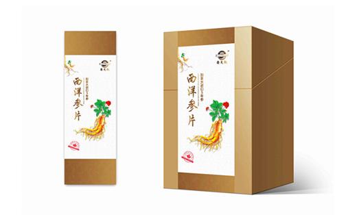 包装设计产品包装创意包装设计礼品包装   资深设计师设计