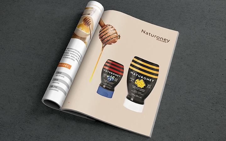 24P精品专版画册印刷