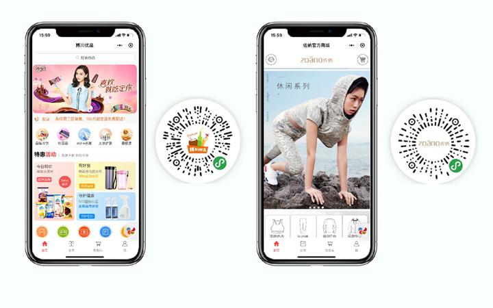 商城微信小程序开发零售百货服装美妆农产品生鲜三级分销拼团秒杀