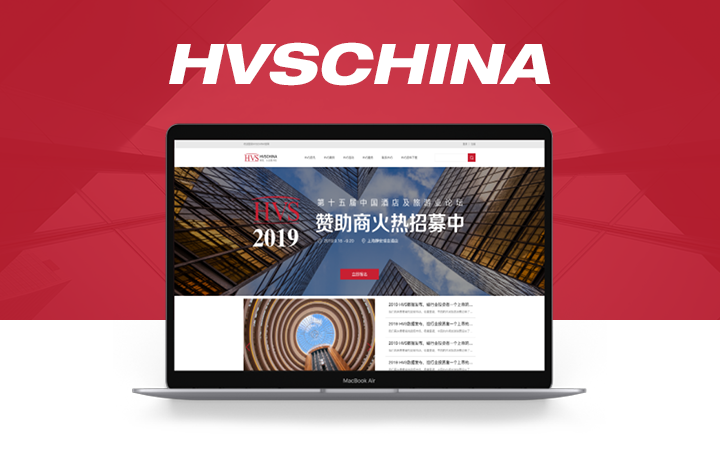 工业制造网站前端开发机械行业网站UI设计企业网站建设