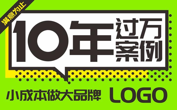 主管企业公司品牌logo设计图文原创标志商标LOGO图标设计