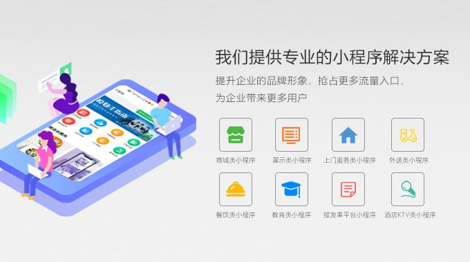 【微信公众号】订阅服务号代运营推广维护托管文案章软文编辑推送