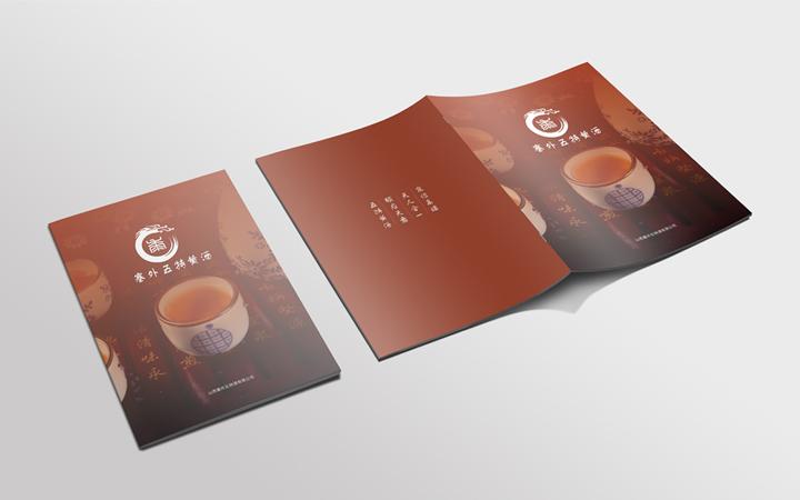 宣传册画册设计菜单菜谱本台历公司产品手册样本企业画册杂志内刊
