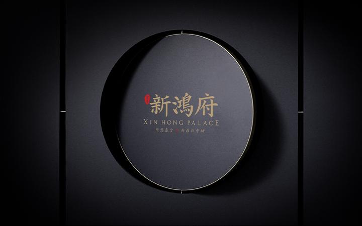 品牌VI系统设计企业形象连锁全套文化教育科研服务电商行业套餐