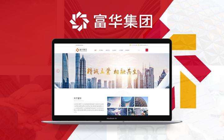 网站UI设计web网页制作ui界面设计H5模板制作