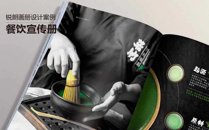 企业宣传册画册招商样本手册年鉴内刊说明书创意高端活动纪念册