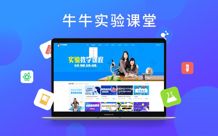 生活服务网站便民服务网站综合信息发布平台定制开发