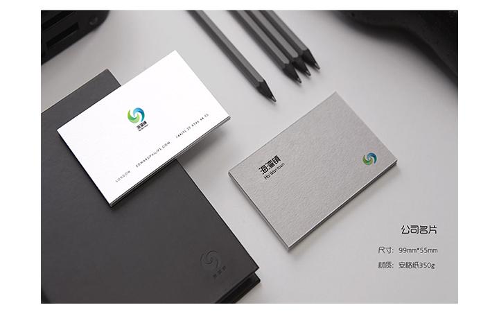 企业vi设计VI系统VIS设计VI全套VI应用视觉品牌全案