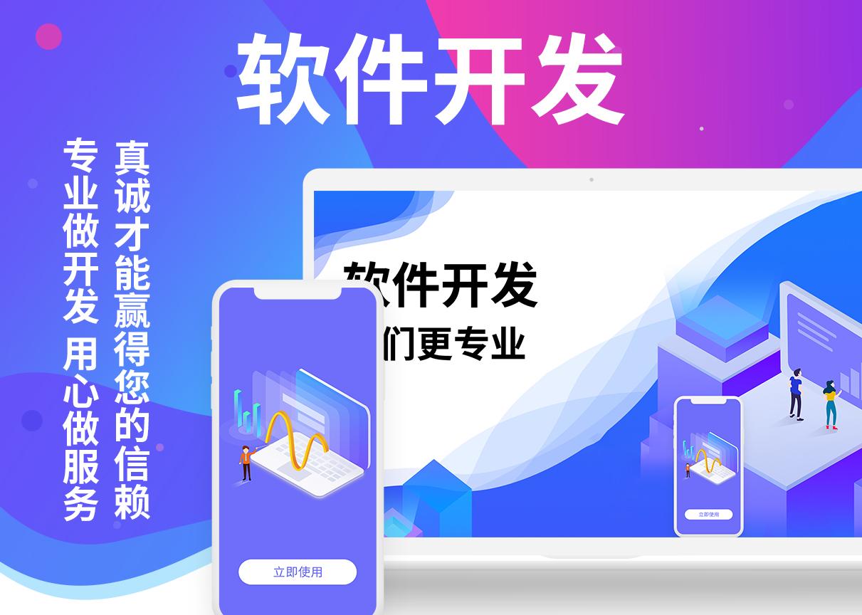学校教育企业电商网站定制建设HTML5网站响应式网站网页制作