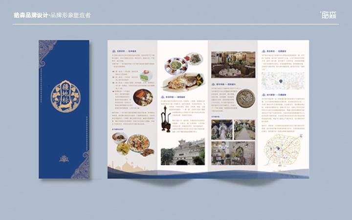 展销海报/创意海报设计/DM设计/X展架/餐饮海报/海报设计