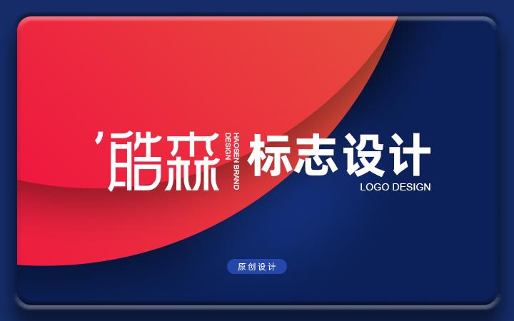 公司LOGO设计标志设计高端品牌LOGO设计商标设计图标设计