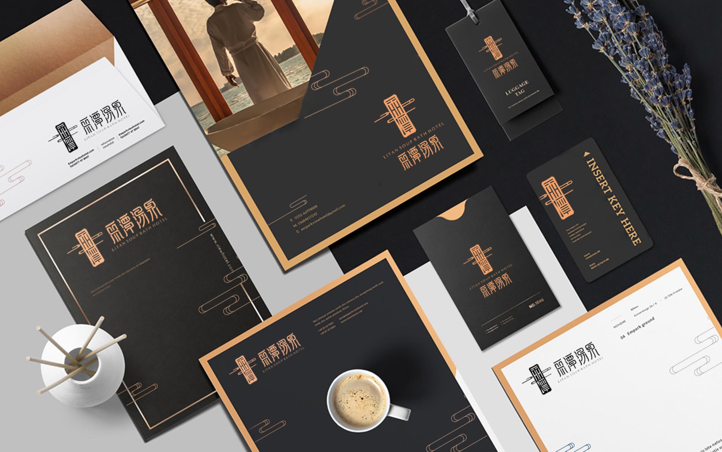 【墨家】企业形象VI系统设计vi定制办公环境导视物料制作手册