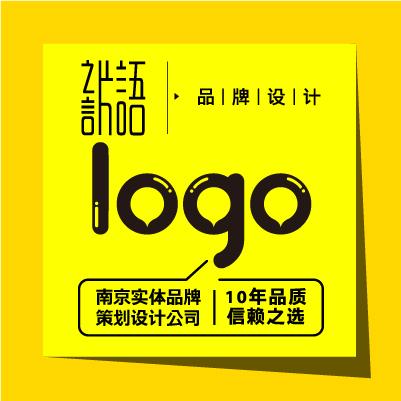 店铺/服装/地产/餐饮/电商/产品/食品/酒店logo设计