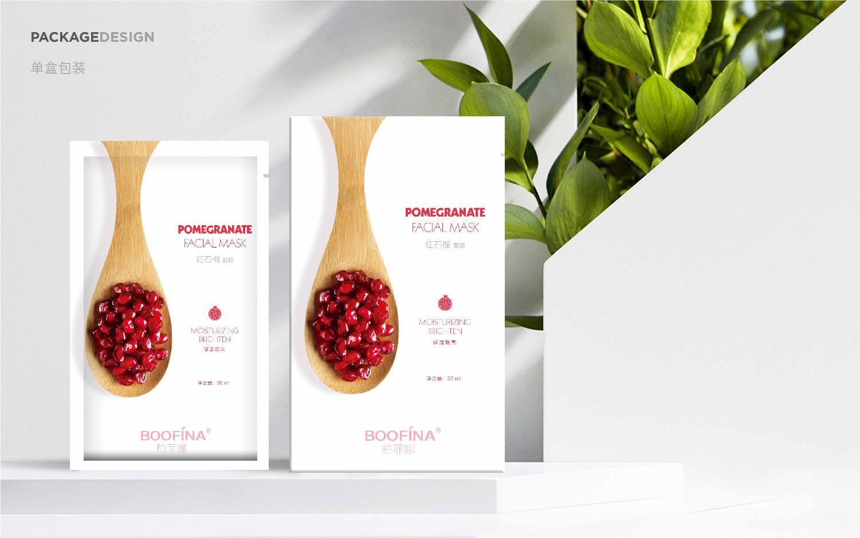 单盒包装设计化妆品食品酒水零食logo包装袋瓶贴包茶包vi