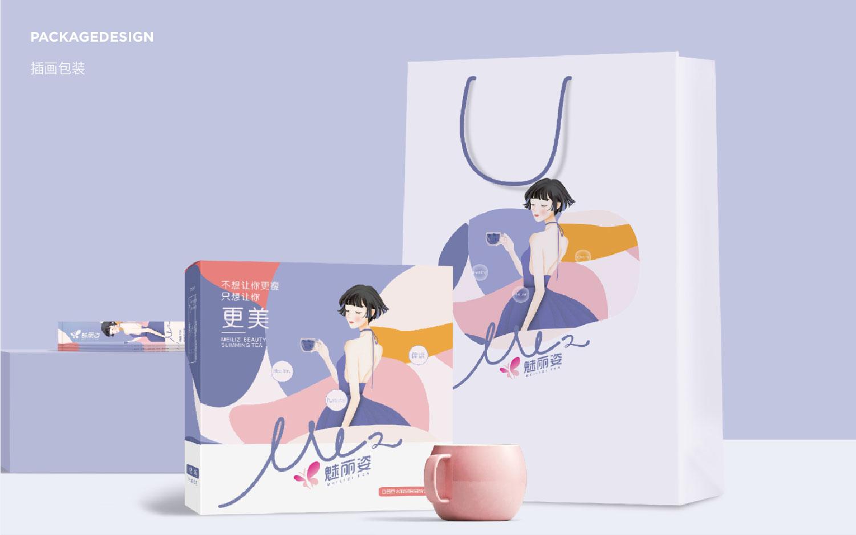 资深插画包装设计礼盒包装手提袋节日礼盒酒水茶叶盒茶棉纸设计