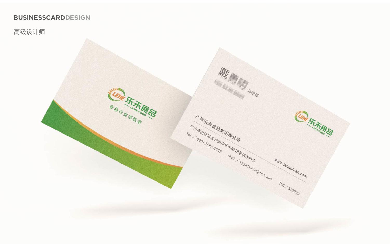 高级设计师名片设计定制卡片设计差异化名片设计创意名片定制