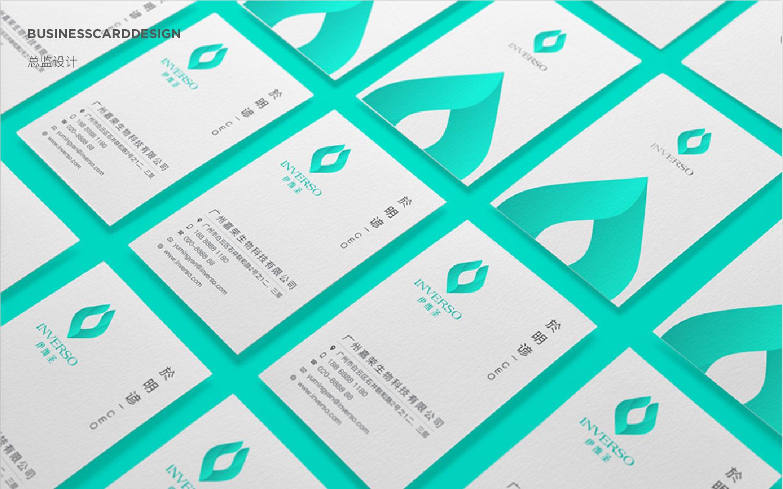 总监名片设计定制卡片设计创意时尚名片高档名片设计企业名片模板