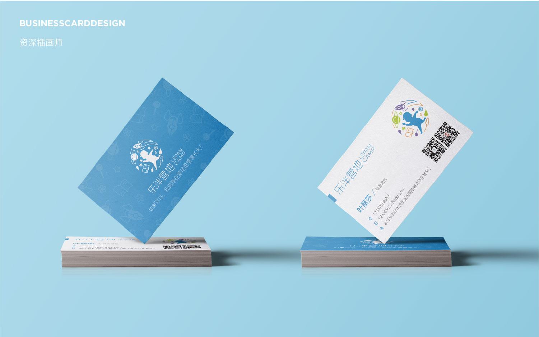 插画名片设计定制定做卡片设计文化教育培训企业个人卡通名片设计
