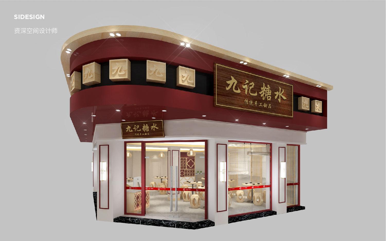 资深空间设计展台展厅设计店面设计展览设计商业空间设计SI设计