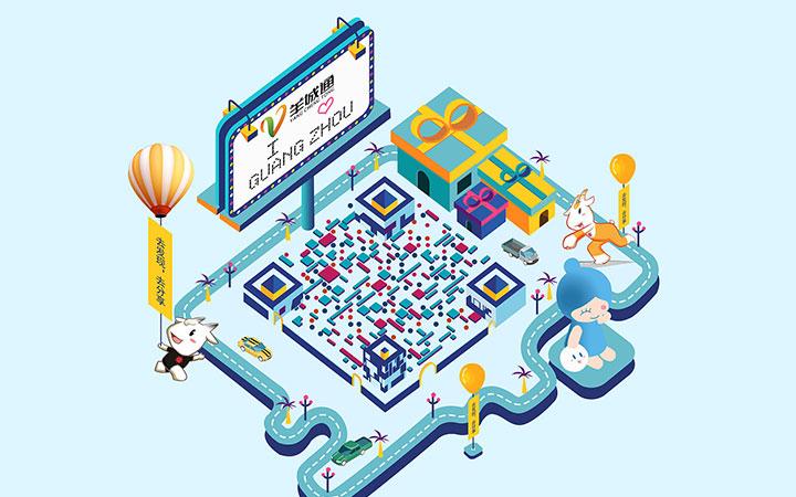 微信公众号二维码定制美化二维码创意设计手绘二维码设计
