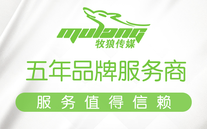 logo设计商标设计公司logo中文英文logo设计可注册