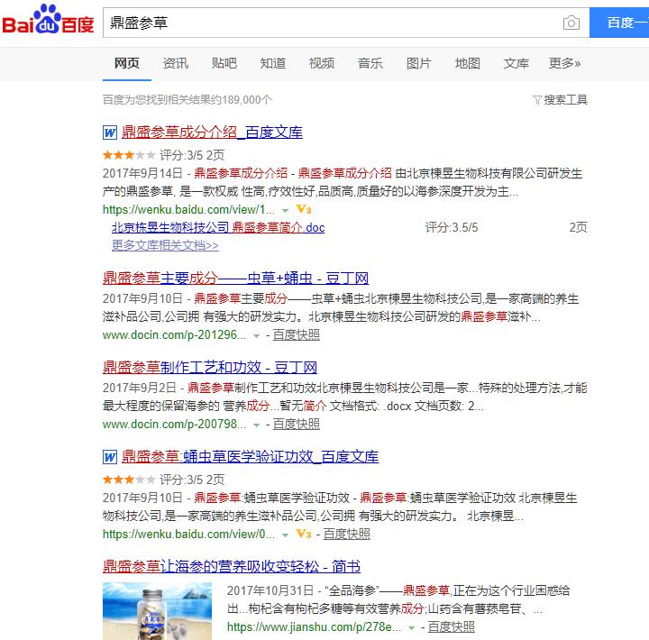 产品宣传 互联网营销推广 网站引流 线下活动推广整合营销方案