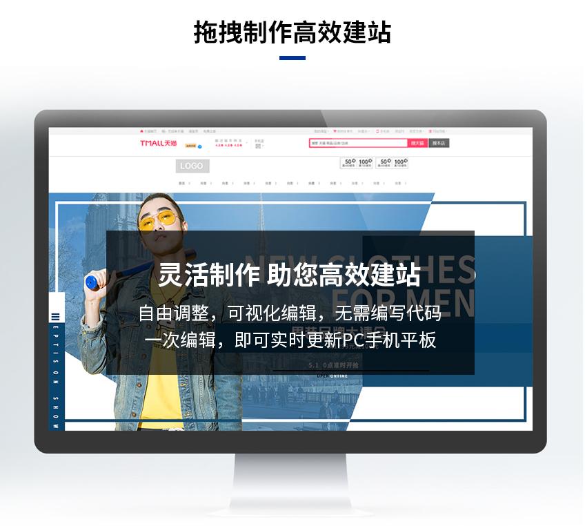 _网站建设 模板建站 企业网站建设 企业官网建设 企业官网3