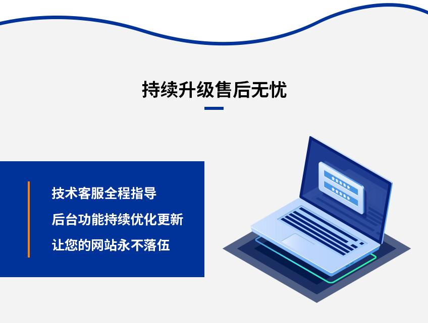 _网站建设 模板建站 企业网站建设 企业官网建设 企业官网4