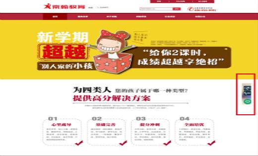 北京启明天创科技有限公司