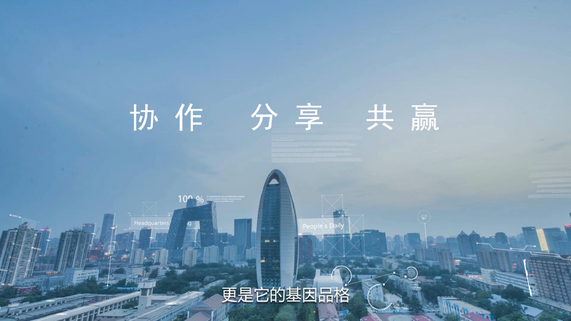 鬼谷影视企业宣传片企业产品宣传片策划拍摄宣传片制作