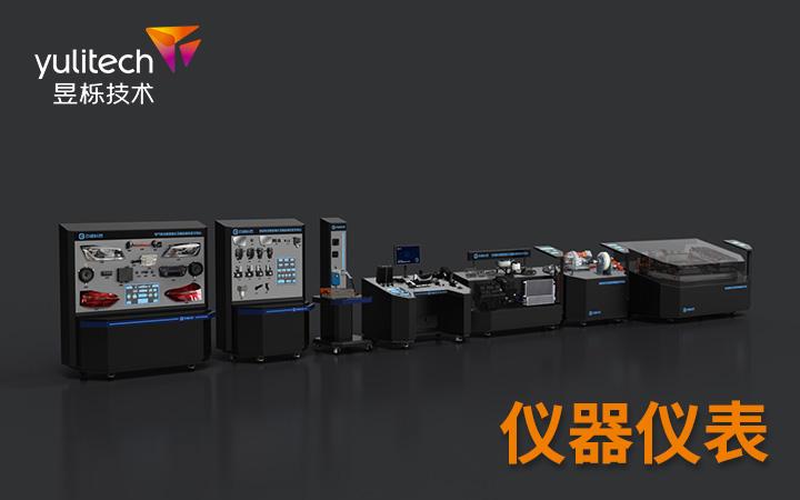 外观结构工业产品设计UI创意优化物联网硬件电路板智能应用系统