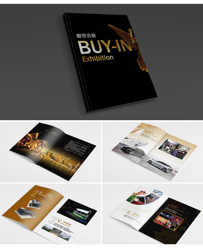 宣传册设计_画册设计企业宣传册海报品牌三折页宣传品单页平面展架板彩印海报7