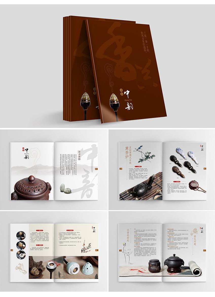 宣传册设计_企业画册宣传册设计册子产品手册宣传品公司图册相册宣传栏礼品册6