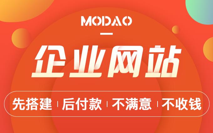企业网站/python/品牌官网/模板建站/公司官网/响应式