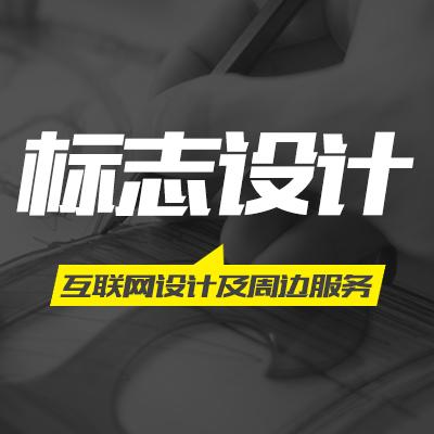 众视佳企业公司logo标志商标原创设计满意为止送名片设计