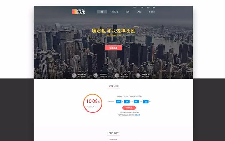 网页设计/网站ui/ 前端H5/响应式/网站开发建设/界面