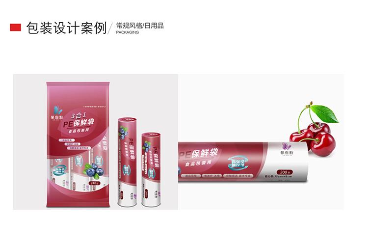 【优行创意】化妆食保健农产品红酒饮料茶叶产品礼盒包装单个费用