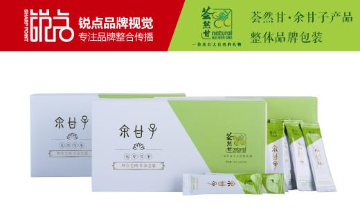 【锐点品牌视觉】余甘子保健品品牌包装设计