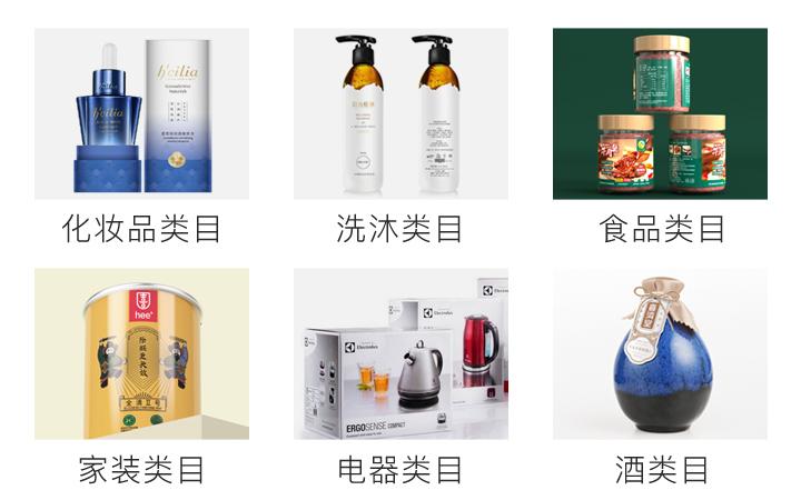 手绘插画包装设计瓶身设计丝印设计化妆品食品酒套盒设计内外包装