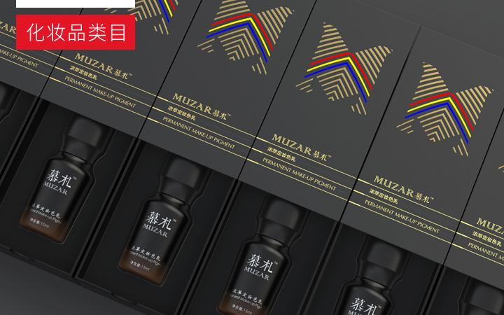 产品包装设计食品包装盒化妆品不干胶包装袋丝印礼盒设计瓶贴标签