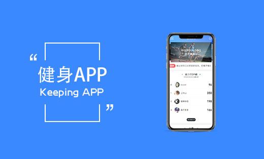 【APP定制】app制作app开发安卓IOS app设计定制